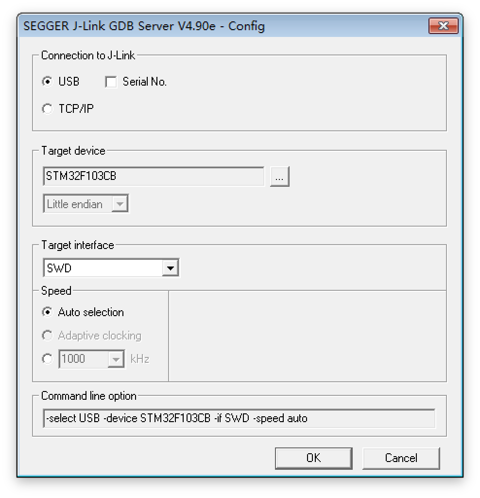 GDB Server配置选项